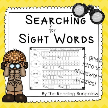 Dolch Sight Word Mini Word Search Puzzles {Expanding Bundle!}