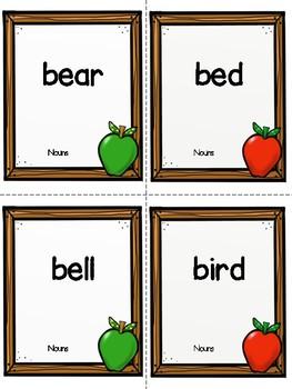 Dolch Sight Word Noun Flashcards Apple theme