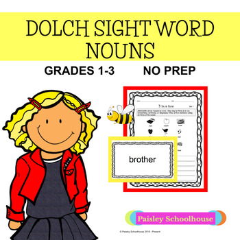 Dolch Sight Word Nouns