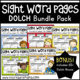 Dolch Sight Word Pages - The BUNDLE Pack