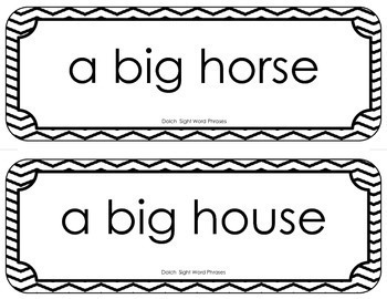 Dolch Sight Word Phrase Flash Cards (with Chevron Frame)