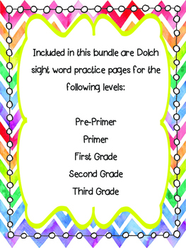 Dolch Sight Word Practice: Bundle