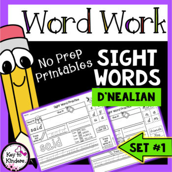 Dolch Sight Word Practice Sheets Pre-Primer - D'NEALIAN