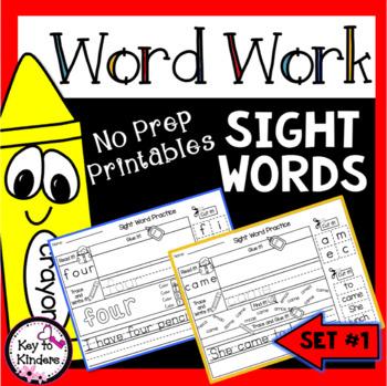 Word Work: Sight Words Printables Set 1