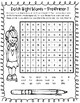 Dolch Sight Word Pre-Primer Word Search and Math Scramble