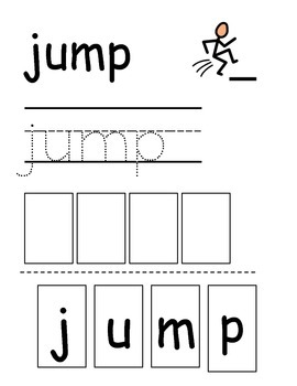 Dolch Sight Word Pre-Primer Word Work