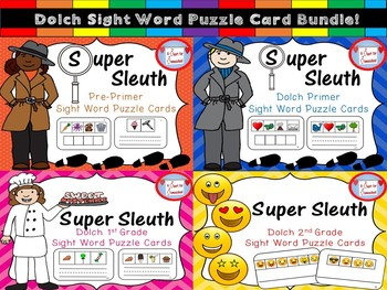 Dolch Sight Word Puzzle Cards Bundle