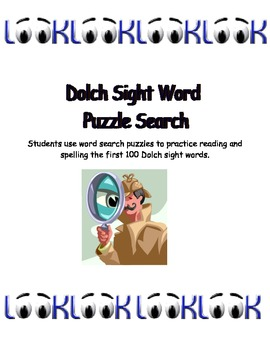 Dolch Sight Word Puzzle Search