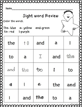 Sight Word Readers and Word Work Pre-Primer Dolch Words 1-5 Pack #1