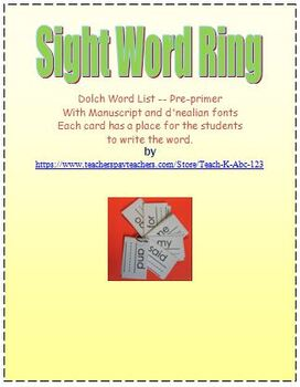 Dolch Sight Word Ring Pre-primer