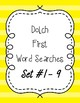 Dolch Sight Word Searches First FREEBIE