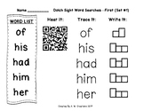 Dolch Sight Word Searches QR Codes First Sets 1 to 8