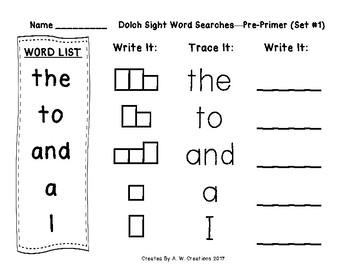 Dolch Sight Word Searches QR Codes Pre-Primer Sets 1 to 8