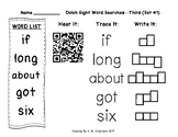 Dolch Sight Word Searches QR Codes Third Sets 1 to 8