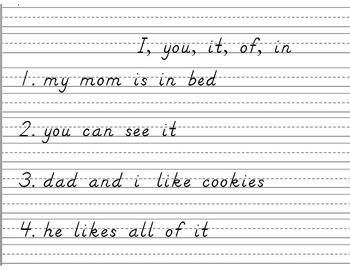 Sentences to Correct Sight Words Practice Bundle
