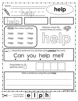 Sight Word Worksheets Pre-Primer