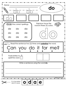 Sight Word Practice Sheets Primer