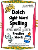 Dolch Sight Word Spelling Cut and Glue Practice Sheets {40