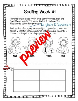 Dolch Sight Word Spelling Homework - the ASL Sign Companion