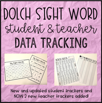 dolch sight word student data trackers by teaching las vegas tpt