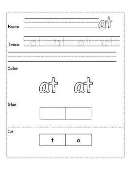Dolch Primer Sight Words Trace, Color, Cut, Glue