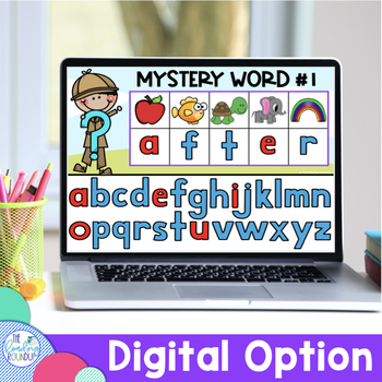 Sight Words Literacy Center (1st Grade Code Busters)