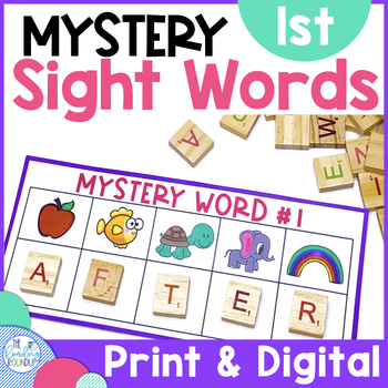 Sight Words Literacy Center - 1st Grade Code Busters
