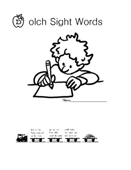 Dolch Sight Words 26-50 (Primer) Sample