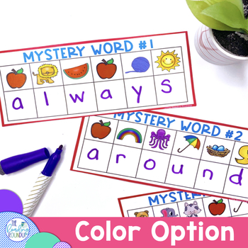 Sight Words Literacy Center - 2nd Grade Code Busters