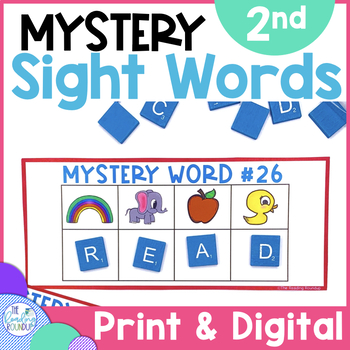 Sight Words Literacy Center (2nd Grade Code Busters)