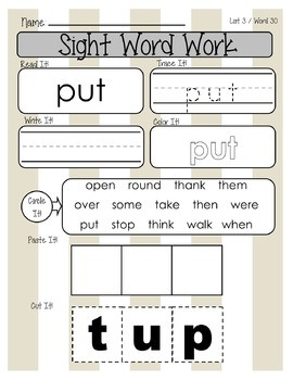 Dolch Sight Words Activity BUNDLE -Literacy Centers, Do Now, Early Finishers