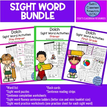 Dolch Sight Words Activity Bundle