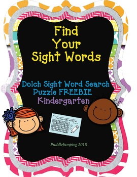 Dolch Sight Words Find Your Sight Word FREEBIE