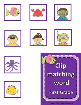 Dolch Sight Words First Grade Clip / Clothespin Cards - Ocean Theme