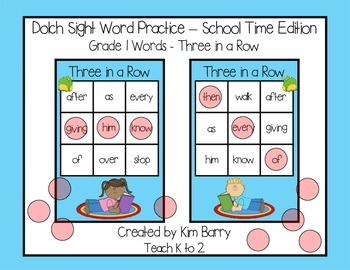 Dolch Sight Words Grade 1- Three in a Row -Back to School Edition