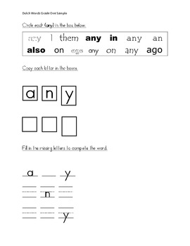 Dolch Sight Words Grade One Sample