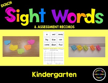 Dolch Sight Words - Kindergarten
