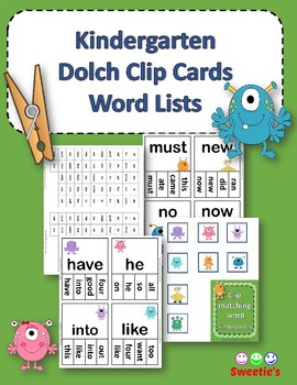 Dolch Sight Words Kindergarten Clip / Clothespin Cards - Monster Theme