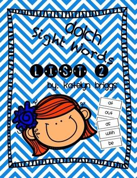 Dolch Sight Words List 2 Kindergarten