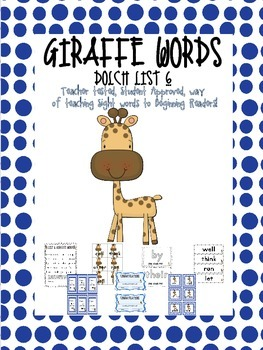 Dolch Sight Words List 6 Jungle Theme