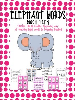 Dolch Sight Words List 8 Jungle Theme