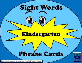 Sight Words Phrase Cards - Kindergarten