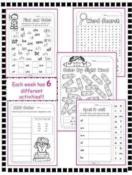Dolch Sight Words Primer Bundle