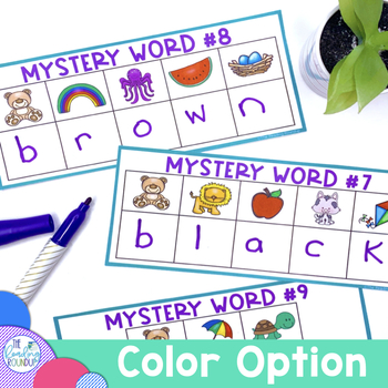 Sight Words Literacy Center (Primer Code Busters)