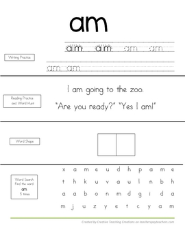 Dolch Sight Words--Primer List 1