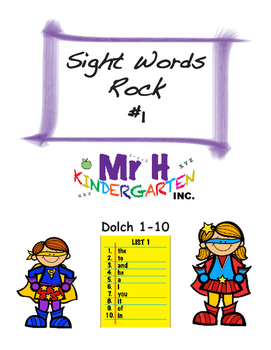 Dolch Sight Words Rock #1 (Dolch Sight Words 1-10)