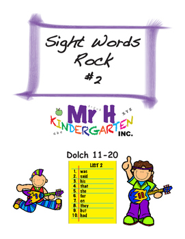 Dolch Sight Words Rock #2 (Dolch Sight Words 11-20)