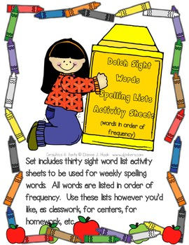 Dolch Sight Words Spelling Word List Activity Sheets