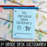 Back to School First Grade Sight Words Dictionary