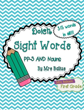 Dolch Sight Words {Turquoise Chevron} Word Wall